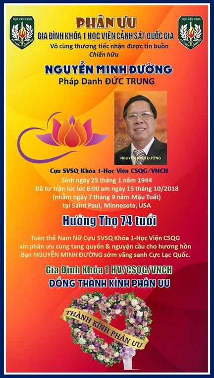 Phan Uu NMD