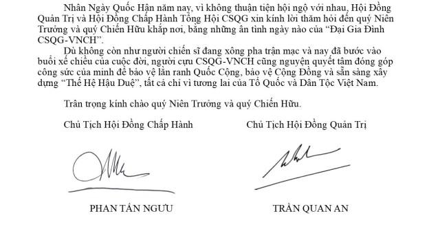 Tong Hội